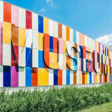 museum-2-600x600